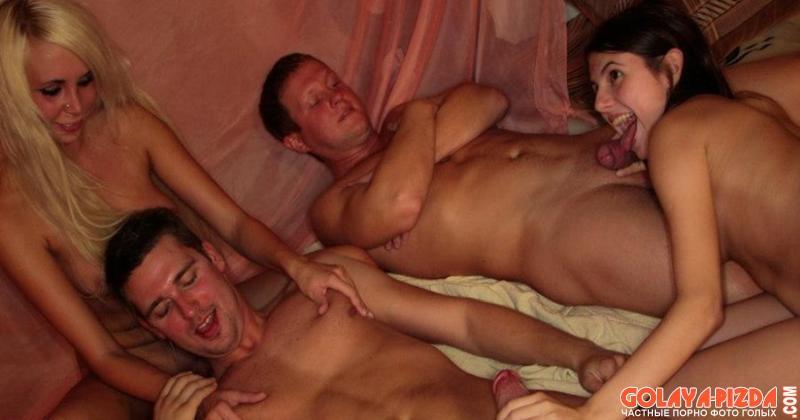 Секс семейных свингеров